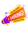 we are hiring banner recruitment and work vector image
