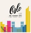 oslo norway skyline with panorama in white vector image