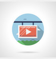 advertising video screen flat round icon vector image vector image
