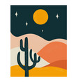 desert landscape at night vector image vector image
