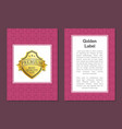 golden label quality award premium golden sticker vector image vector image
