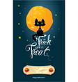 Halloween night cat on moon and sky background vector image vector image