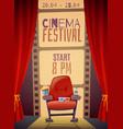 cinema festival vertical poster vector image