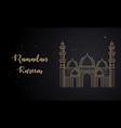 ramadan kareem and mubarak greeting background vector image vector image