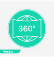 360 view icon sign symbol vector image