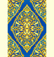 blue and yellow oriental pattern vector image vector image