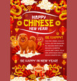 chinese lunar new year banner of dog and dragon vector image vector image