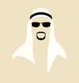 modern arab man vector image vector image