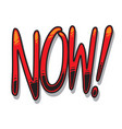 now typography comics style vector image vector image