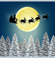 silhouette santa claus fly over pine forest vector image vector image