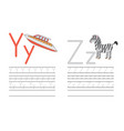 writing practice letters yz education for kids vector image vector image