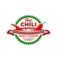 hot chili spicy cuisine emblem vector image vector image