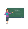 girl teacher with school journal in hand stands vector image