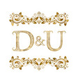 d and u vintage initials logo symbol the letters vector image vector image