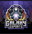 Galaxy astronaut esport mascot logo