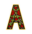 letter a in the russian style the style of vector image vector image