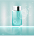 skin toner ads template vector image vector image