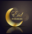 eid mubarak festival greeting with golden line vector image vector image