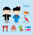 japan tradition place travel asia cartoon vector image vector image