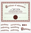 brown certificate Template Horizontal Additional vector image vector image