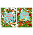 merry christmas holiday wish greeting card vector image vector image