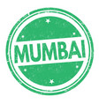 Mumbai sign or stamp