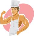 super cook vector image