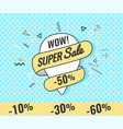 super sale weekend special vector image vector image