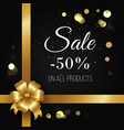 winter sale poster -50 off on all products vector image vector image