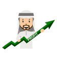 arab with profit arrow on white background vector image vector image
