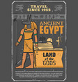 egypt ancient landmark tavel historic museum vector image vector image