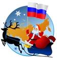 Merry Christmas Russia
