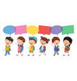 of happy children vector image vector image