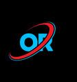 or o r letter logo design initial letter or vector image vector image