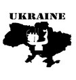 symbol of ukraine and maps vector image vector image