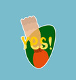 yes sticker social media network message badges vector image vector image
