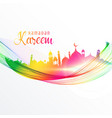 colorful mosque design with wave for ramadan vector image vector image
