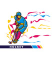 hockey player with motion color artwork vector image vector image
