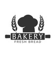 bakery shop emblem labels logo and design vector image vector image