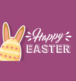 cute ears rabbit and egg happy easter decoration vector image