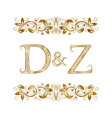 d and z vintage initials logo symbol the letters vector image vector image