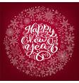 happy new year scandinavian calligraphic vector image vector image