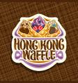 logo for hong kong waffle vector image vector image