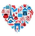 Love Paris heart symbol vector image vector image