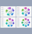 rotating circle chart templates with 5 6 7 8 vector image vector image