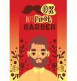 barber man cartoon happy vector image vector image