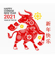 chinese new year 2021 year ox zodiac symbol vector image