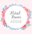 floral frame beautiful wreath vector image vector image