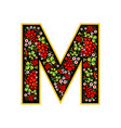letter m in the russian style the style of vector image vector image
