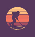 logo design hockey professional with silhouette vector image vector image